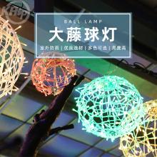 Lumières d'arbre de rotin de LED
