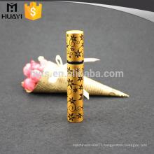 10ml pocket aluminium refillable perfume atomizer spray bottle