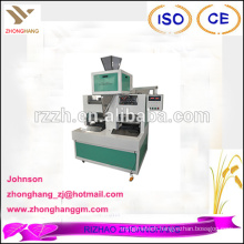 DCS-5F6S new type rice packing machine PRICE