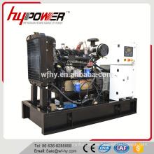 Niedrigster Preis 50KW Diesel Generierung mit Cummins Motor zum Verkauf
