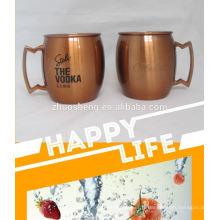 logo personnalisé de grande qualité vente chaude réutilisable tasse à café personnalisée