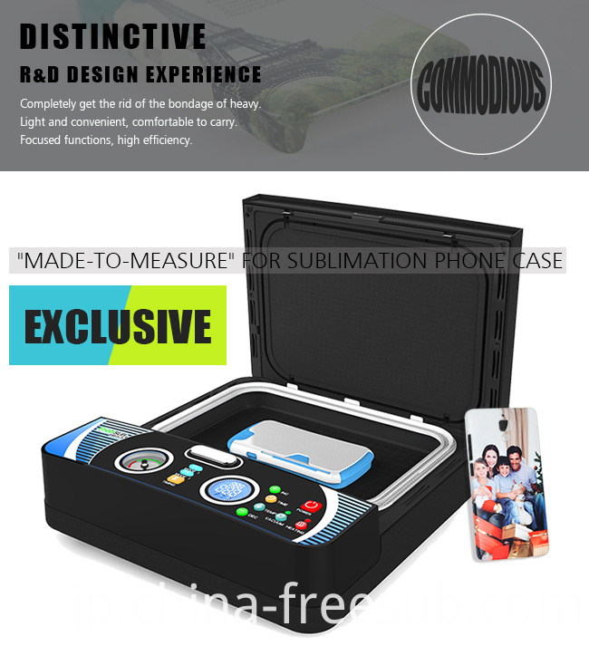 Mini 3D Sublimation Vacuum Phone Case Printing Machine