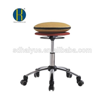 2017 WOBBLE STOOL Silla de asiento activo de altura ajustable - The Perfect Ergonomic Standing Desk Office & Bar Stool