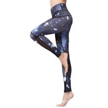 Print Elastic Waist Slim Legging Pant Quick Dry Yoga Trousers