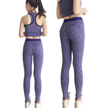 Women Sports & Fitness Pants Yoga Running Training Leggings