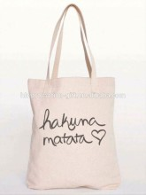 The cotton tote bag of direct sale by factory