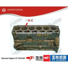 Оригинальный блок цилиндров Yuchai YC6G 150-1002015C * -P2