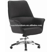 новый дизайн кожаный офисный стул