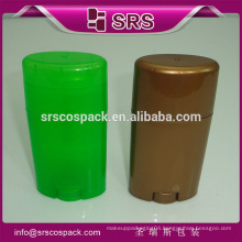 oval shape cosmetic container,high quality 75g deodorant container