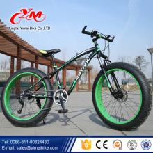 полный углерода жира велосипед снег велосипед 7 скорость горячая продажа для ЕС жира велосипед , 26x4.0 жир снег велосипед шины