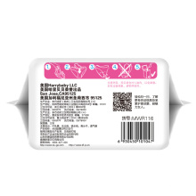 Serviette hygiénique en coton bio Eco sanitaire