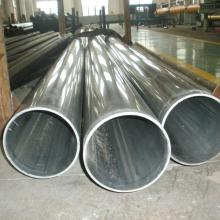 ST52 cold drawn seamless precision steel tube