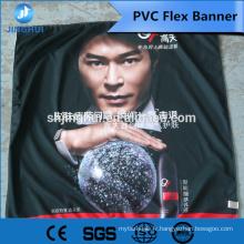 Bannière faite sur commande de PVC Flex / vinyle autocollant de vinyle de coupe