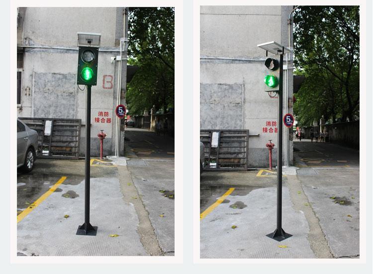 pedestrian traffic lights-5