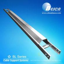 Кабельный лоток лестничного типа шириной 100 мм с плоской крышкой и UL, се, нема, ИСО, SGS по