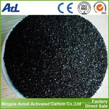des échantillons gratuits de qualité alimentaire de charbon actif
