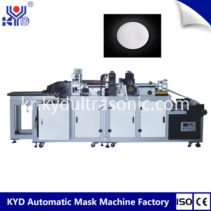 round cotton pad making machine