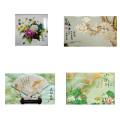 Ceramic Tile Printer Price