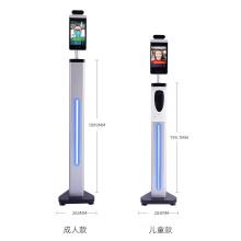 Face Recognition Temperature Measuring Equipment Biometric Attendance Device