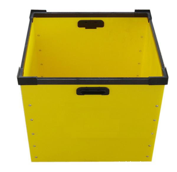 pp_corrugated_plastic_box