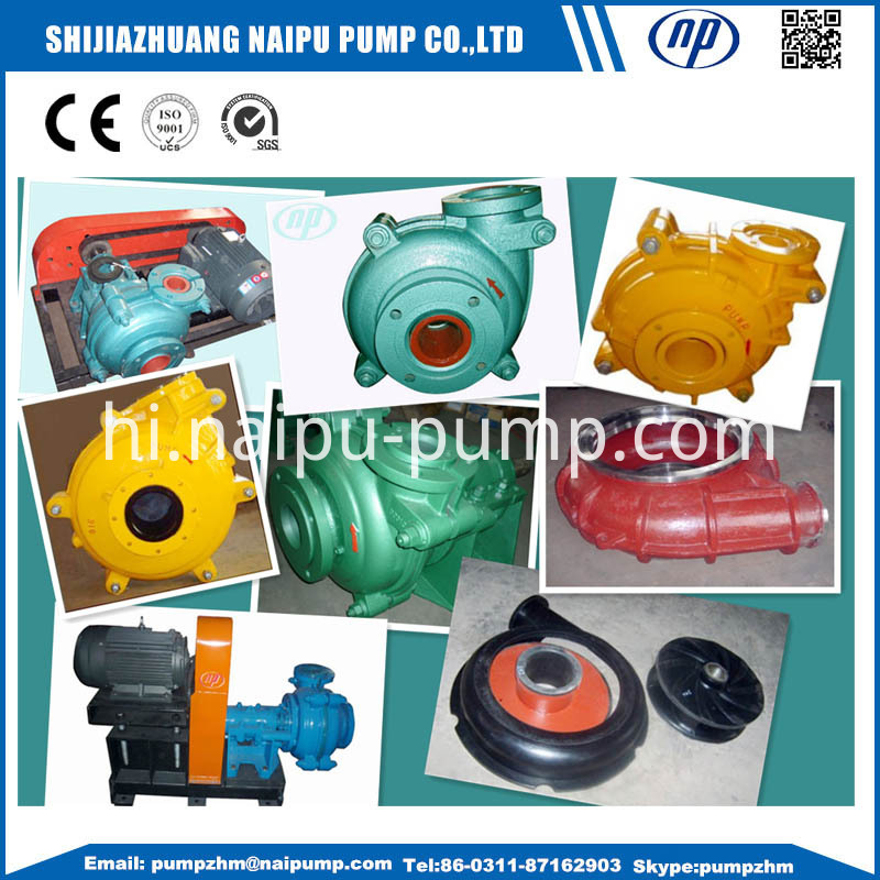 AH centrifugal slurry pumps and parts