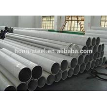 preço de fábrica fundo tubos de aço inox DUPLEX 2205