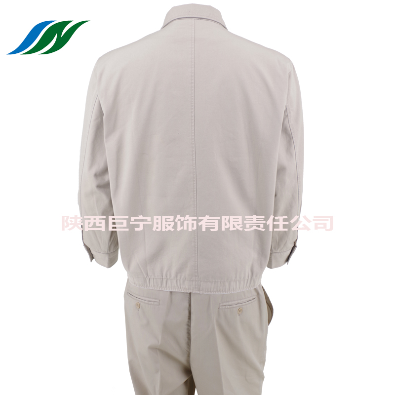 State Grid Workclothes