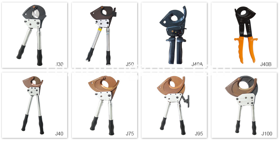 other types of cable cutter