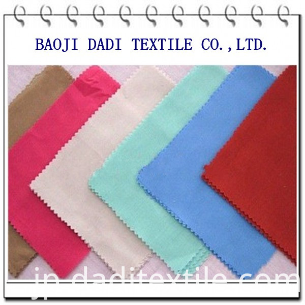 tc65/35 shirt fabric by air jet loom