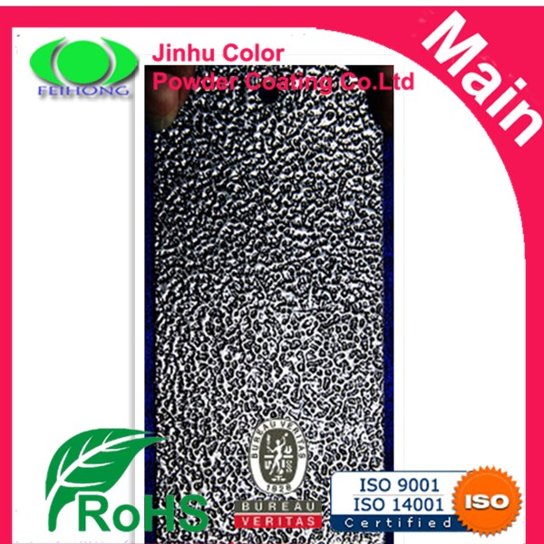 High decorative antique silver powder coating