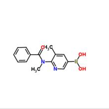 Ozenoksacin Intermediate 9 Cas 446299-81-6