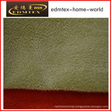 Polyester Suede Fabric in 120GSM (EDM0152)