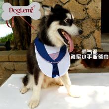Novos Extra Grande Pet Cachecol Produtos Moda Triangle Dog Bandanas