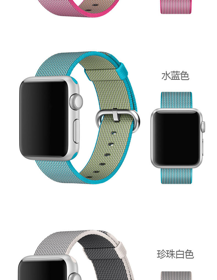 OEM Apple Iwatch Band