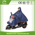 Polyester Adult Waterproof Motorcycle Rain Poncho