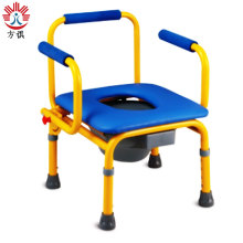 Shower commode wheelchair/baby bath commode chair toilet