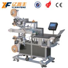 Полноавтоматический мешок opp/ПВХ Этикетировочная машина