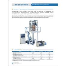 Máquina de soplado de película H / LDPE