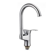 B0050-C-C2 Zinc material chrome kitchen sink water tap sanitary vertical kitchen faucet