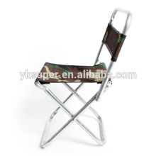 Недорогой металлический складной стул