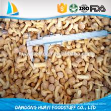 cheap good quality frozen new nameko mushroom wholesale price