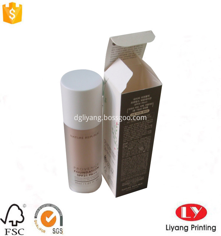 cosmetic box paper packaging