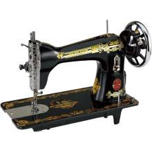Máquina de coser hogar JA-1-1 para el bordado y telas pesadas