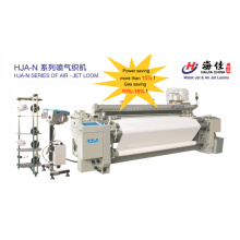 Four Colour Air Jet Loom