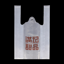 Clear Plastic Shirt Thank You Vest Bags