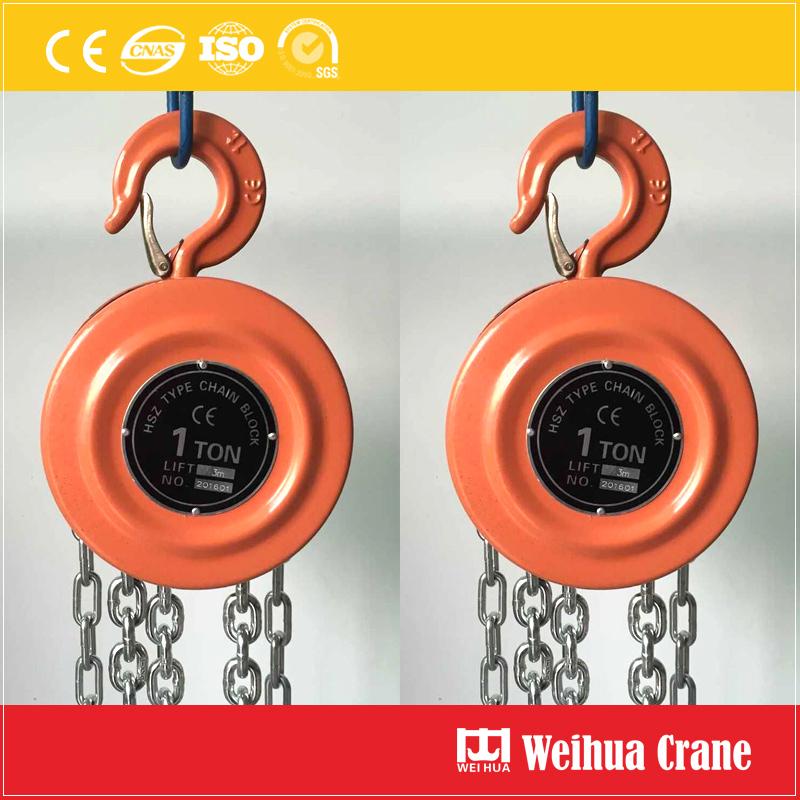 Hand Control Chain Hoist