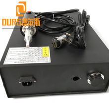 28KHZ 800W CE Approved Ultrasonic Spot Welding Machine With Netted Weld Surface
