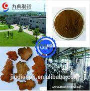 GMP Quality Smilax China Powder Extract Diosgenin