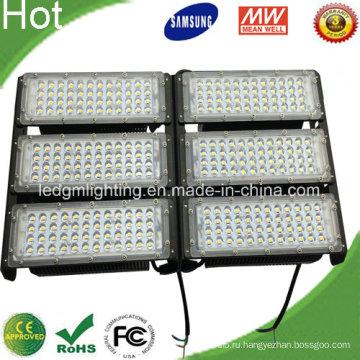 Высокий просвет 300Вт светодиодный свет потока для шоссе туннеля или стадион IP65 CE RoHS утверждения