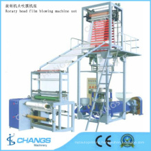 Sj-65r/1200 Rotary Head Film Blowing Machine Set